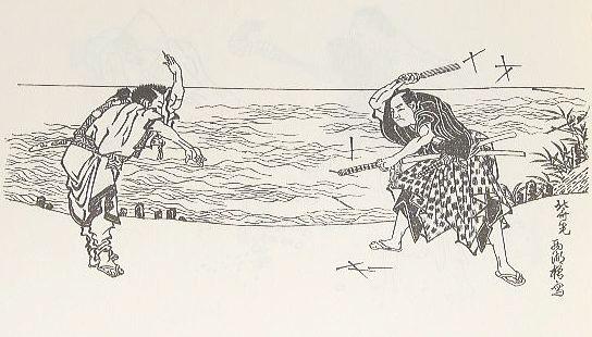 手裏剣術 SHURIKENJUTSU